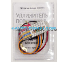 One Touch Turn Signal LC-1.4H