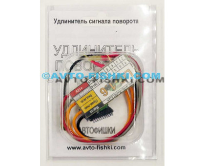 Onу Touch Turn Signal  LC-1.6