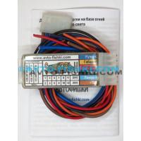 Контроллер SmartDRL-H, SmartDRL-L, Скандинавский свет, ДХО